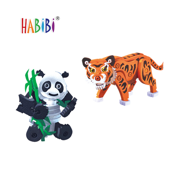 3D Puzzle Animal Toys Promotional 3D Eva Puzzle Giant Panda Tiger For Kid
