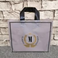 Personalized PE/LDPE 100% Biodegradable Custom Printing Recycled Shopping Plastic Bags