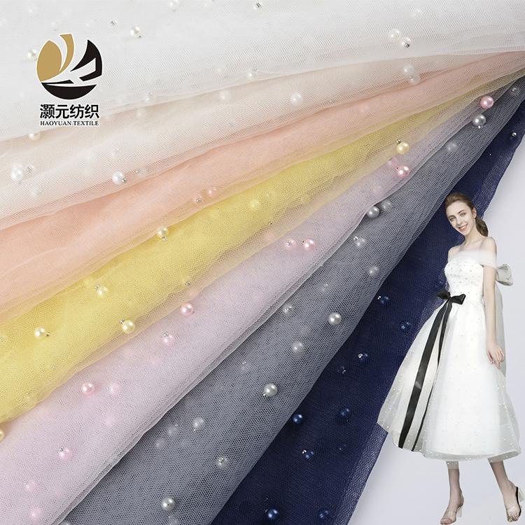 איכות עיצוב צהוב חתונה רשת אלגנטי שמלת חומר פרל חרוזים טול בד