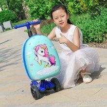 Детский чемоданчик для скутера, чехол для хранения чемоданов, скейтбордов для детей, чемоданов, игрушек на колесах(Китай)
