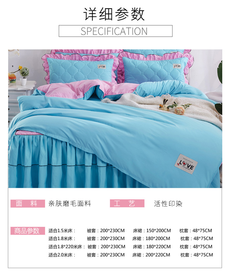 Used for hotel and home graceful a four-piece bedding set of quilting bed skirts cover