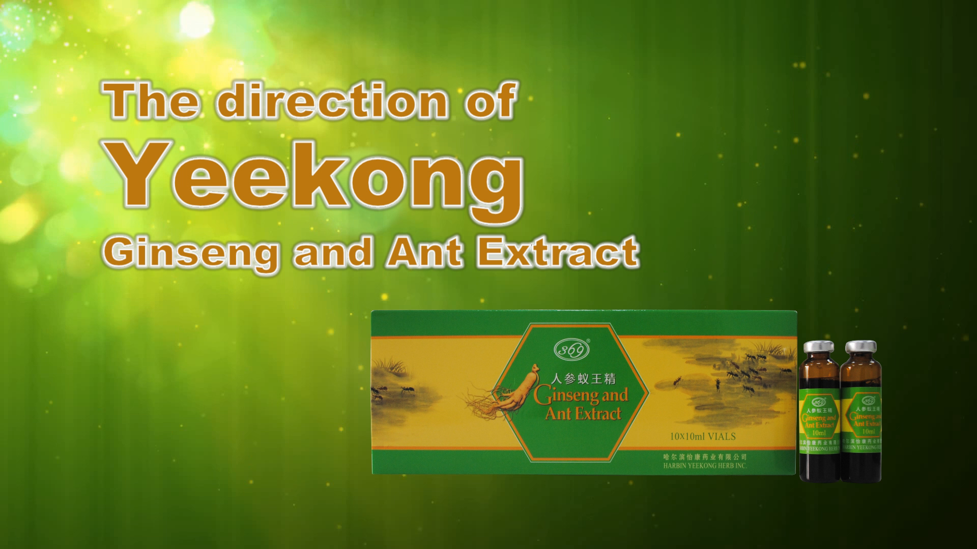 Chinese Yeekong Health Herbal Drink Ginseng and ant extract oral liquid sexual medicine