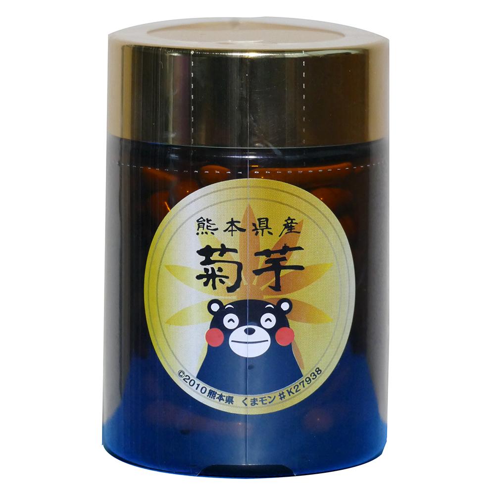 Japan hot selling natural jerusalem artichoke nutritional weight loss food diet health care supplement