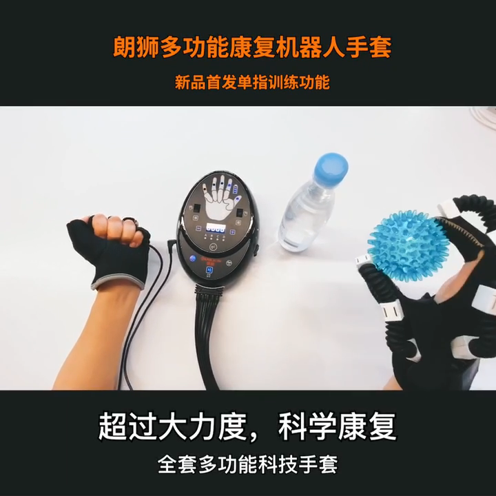 stroke rehabilitation robot hand function device for stroke powered by air pressure