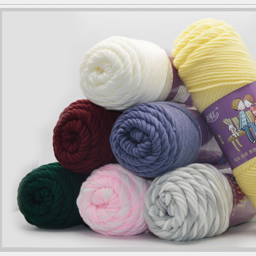 Deepeel BD246 Woven DIY Hand Material Baby Scarf Knitted Sweater Cord Soft Milk Cotton Rope Blended Yarn