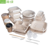 Easy Green Free Sample Eco-friendly Biodegradable Disposable Bagasse Dinnerware Set