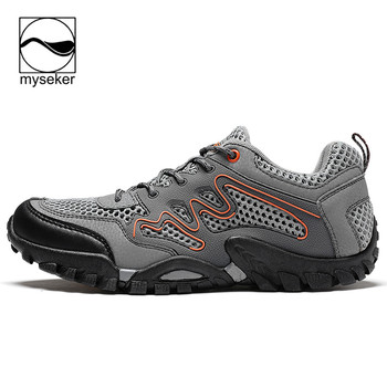 Quechua Hiking Shoes Outdoor For Man