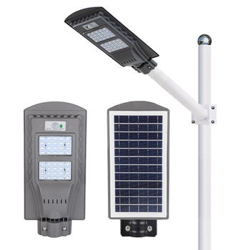 2019 new model ip65 outdoor solar light 20w 40w 60w integrated led garden lamp with radar sensor