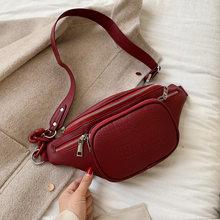 Модная поясная сумка из искусственной кожи с каменным узором, однотонная Повседневная дизайнерская поясная сумка для отдыха, женская сумка...(Китай)