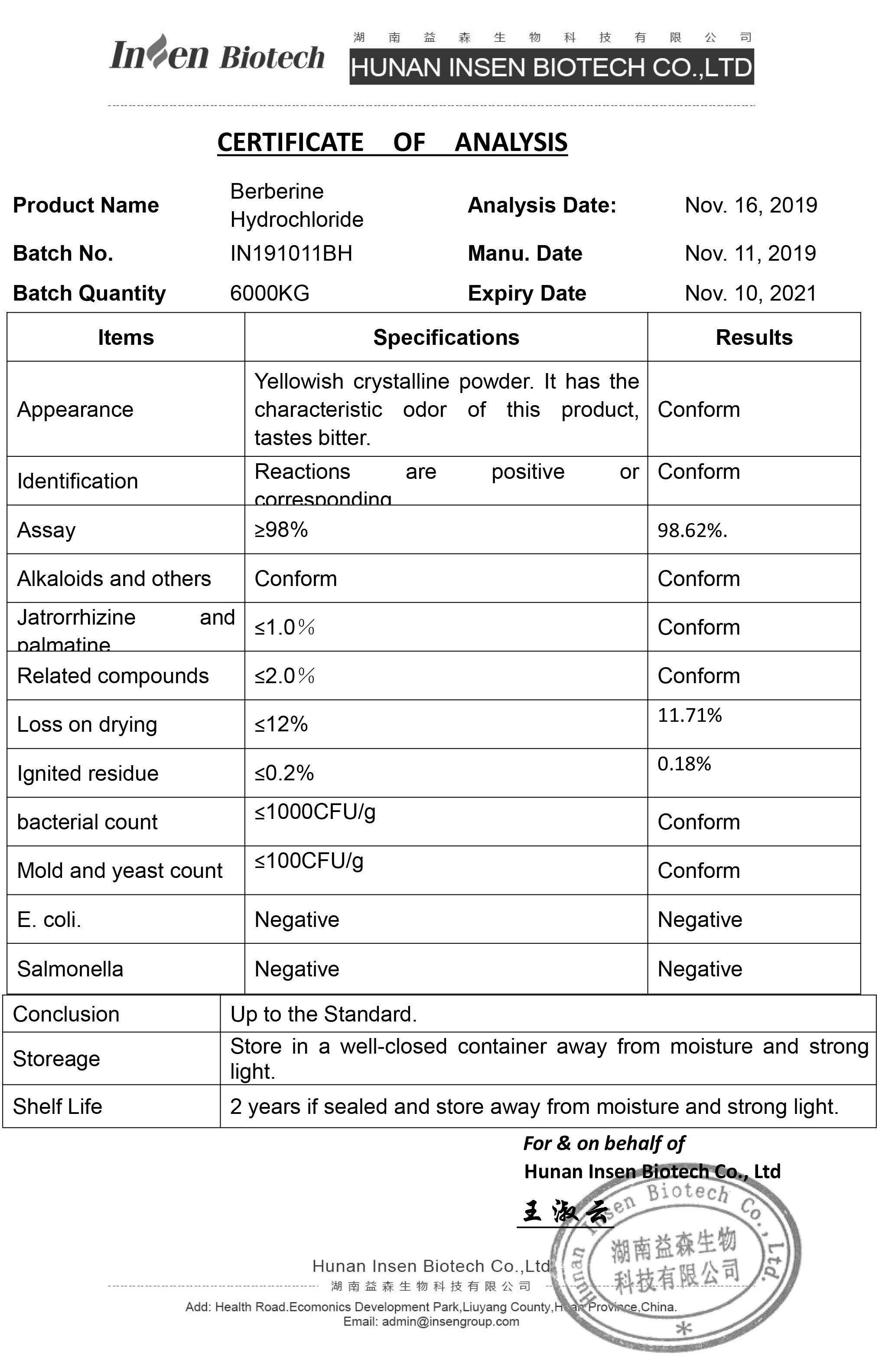 Insen Supply High Purity Berberine HCL