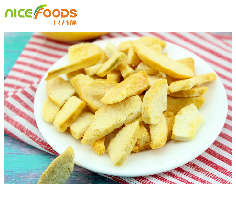 china supplier freeze dry food crispy  yellow peach chips