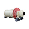 /product-detail/best-price-vibrating-stone-planetary-pellet-mini-ball-mill-for-sale-62308913402.html