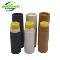 0.5oz 14g 100% biodegradable packaging cardboard push up deodorant stick containers white black brown kraft lip balm paper tube