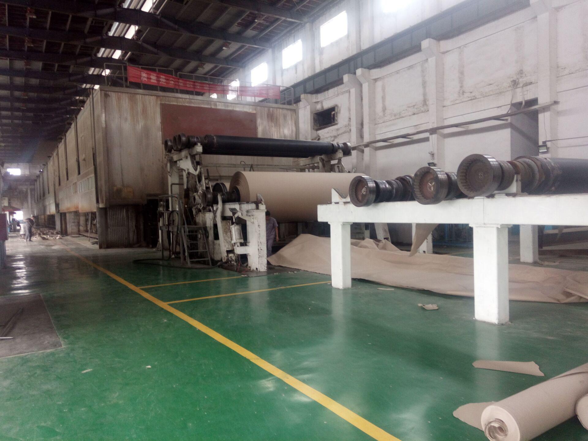 kraft paper production line