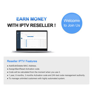 Ex Yu Iptv, Ex Yu Iptv Suppliers and Manufacturers at