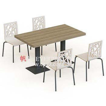 Sedie In Plastica Per Esterno.Tavoli E Sedie Di Plastica Made In China Tavoli Pieghevoli E Sedie