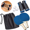 /product-detail/popular-children-usage-2-table-tennis-rackets-3-balls-1-flex-net-family-ping-pong-game-set-62558643146.html