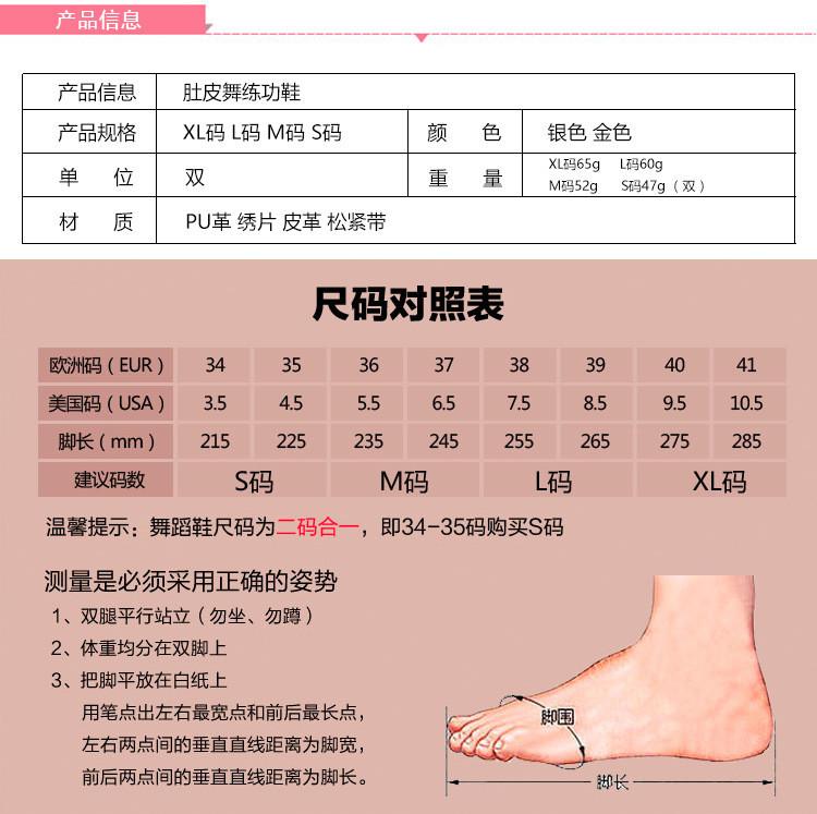 Pailike-2018 Caldo di Vendita Del Commercio All'ingrosso di Moda a Buon Mercato Professionale Delle Ragazze di Danza Del Ventre Scarpe