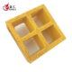 Fiberglass FRP Grating Panel Molded Plastic Floor Grating
