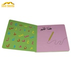 Custom Size printing children english coloring board book