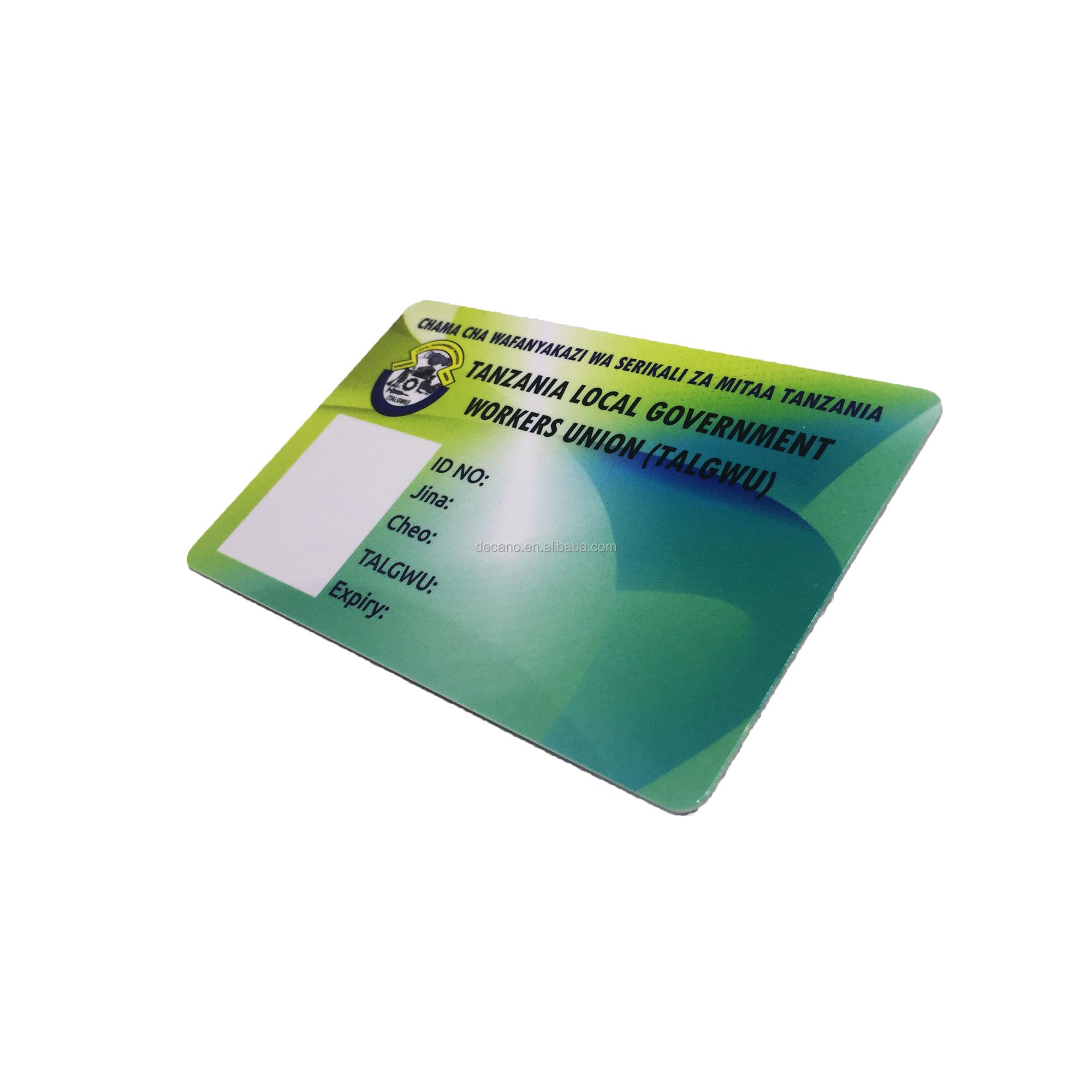 印刷の Hi-co 系磁気ストライプバーコード