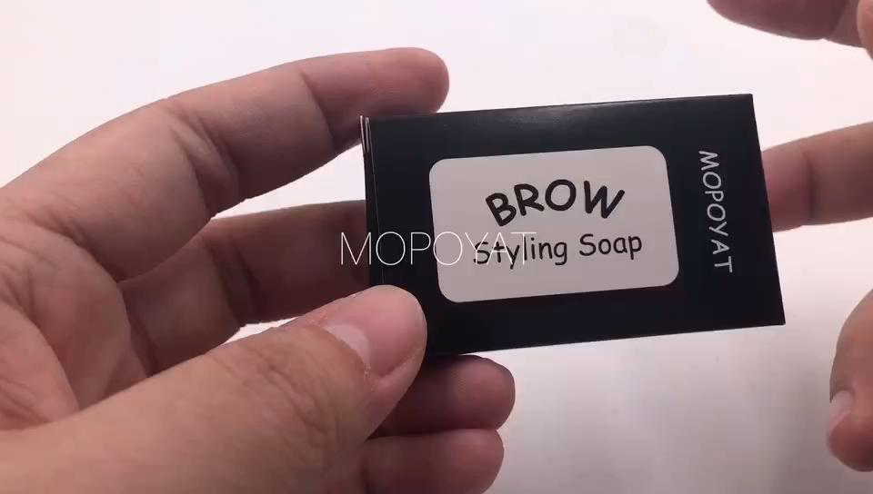 MOPOYAT الحواجب بلسم التصميم طويل الأمد العلامة الخاصة الحاجبين التصميم الصابون