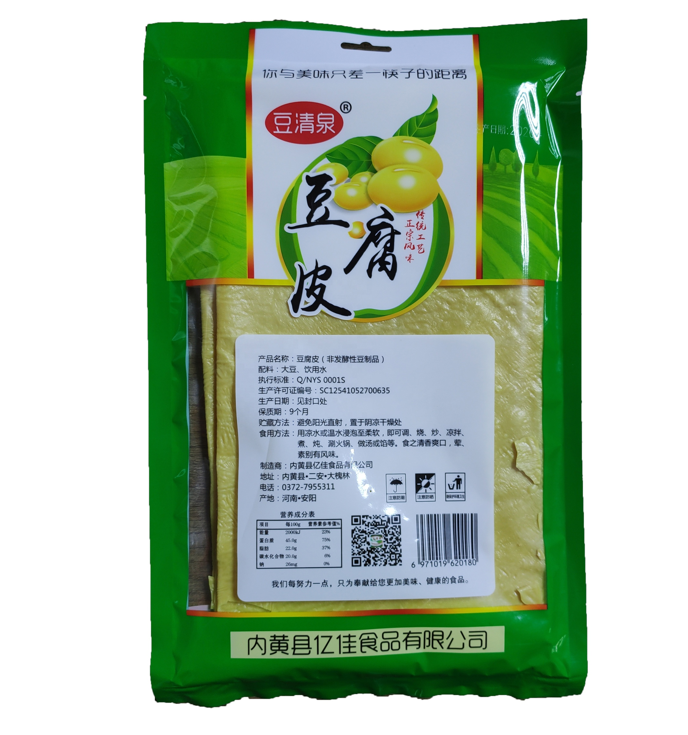 Chinese Bean Product Dried Beancurd Sheets