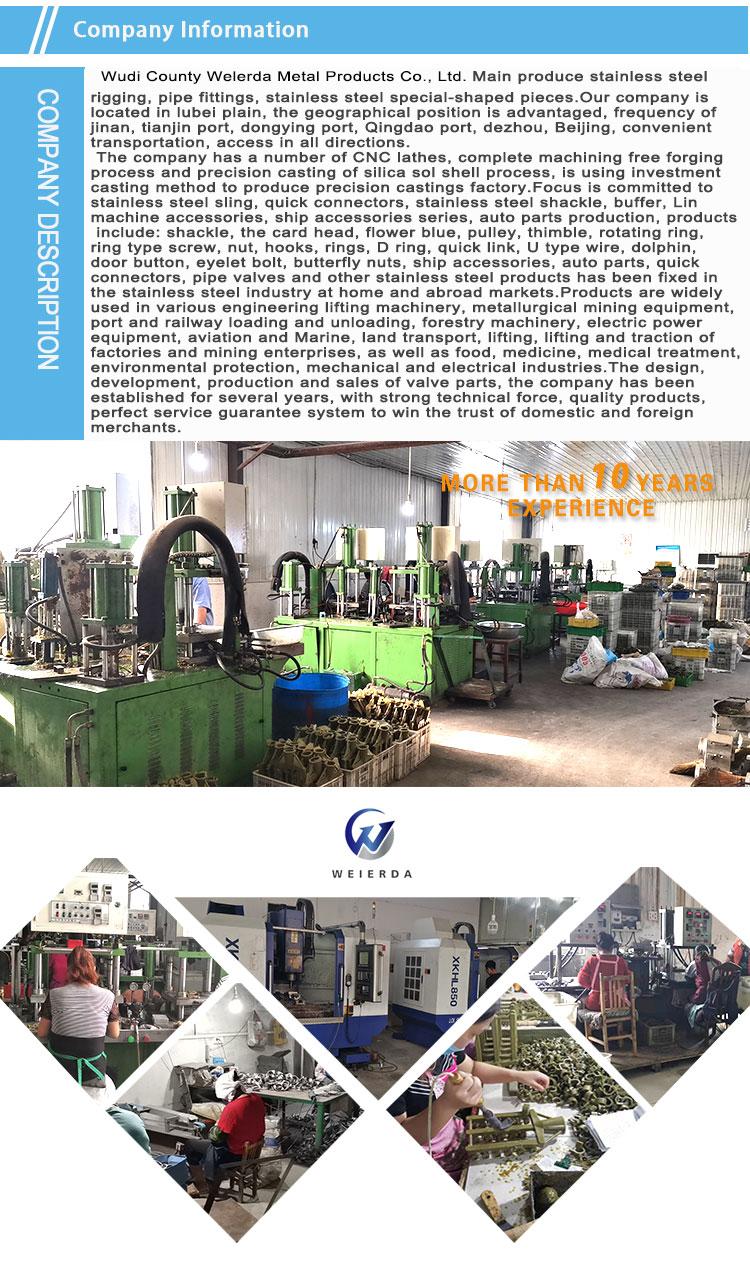 工場直接販売ホット亜鉛メッキ鋼のハート型のリングシンブルケーブル