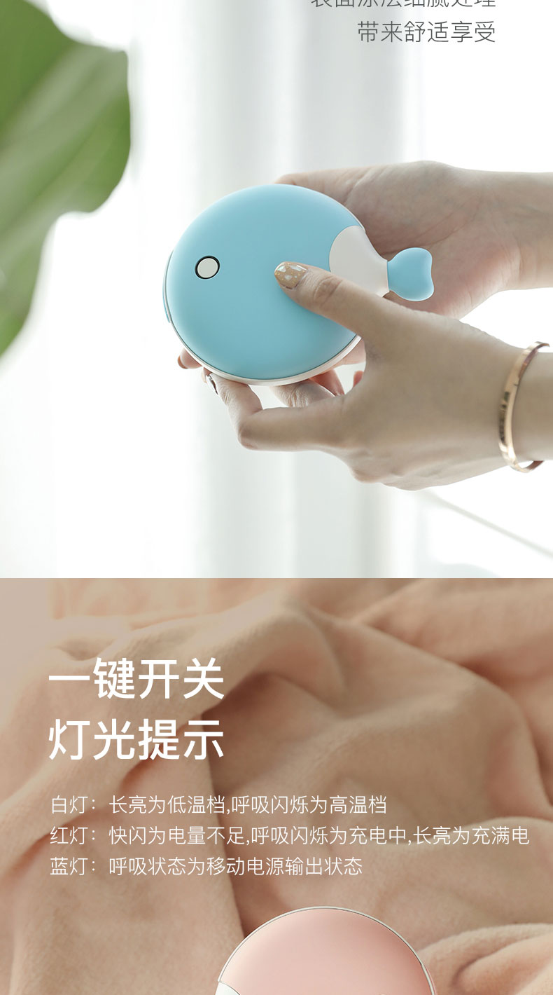 2020 Silicone Cute Heat Powerbank Plush Hand Warmer with two side heating and kiss fish design
