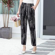 Повседневные XL-5XL для женщин среднего возраста размера плюс, летние шаровары длиной до щиколотки 2020, Модные полосатые штаны с высокой талией...(Китай)