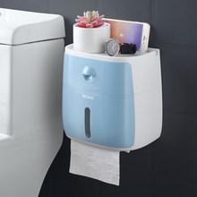 Пластиковый туалетный бумажный держатель для ванной комнаты, двойной тканевый ящик, настенный чехол для хранения полки, туалетный дозатор ...(Китай)