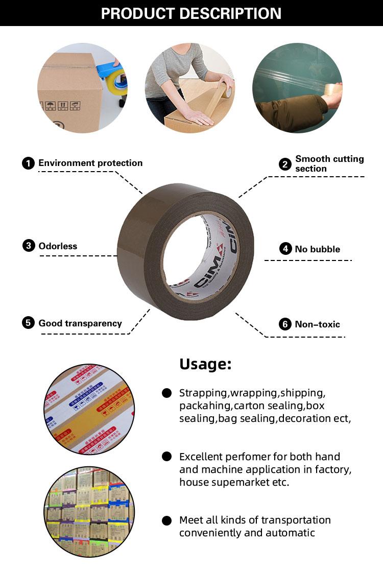 Bopp PackageTan Color marrón fuerte embalaje adhesivo solvente Buff cinta de embalaje