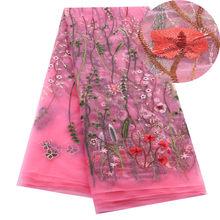 Красная Высококачественная африканская кружевная ткань, французский тюль, кружевная ткань, 5 ярдов, свадебное платье, нигерийская кружевна...(Китай)