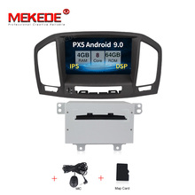 "Lecteur DVD de voiture Mekede 8 ""PX5 Android 9.0 4G + 64G pour Opel Vauxhall Insignia CD300 CD400 <span class=keywords><strong>PS</strong></span> + DSP voiture vidéo GPS Navigation Audio"