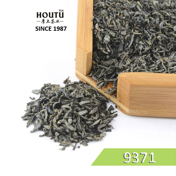 Morocco Holland Spain France the vert de chine China green tea 41022 4011 9371 - 4uTea   4uTea.com