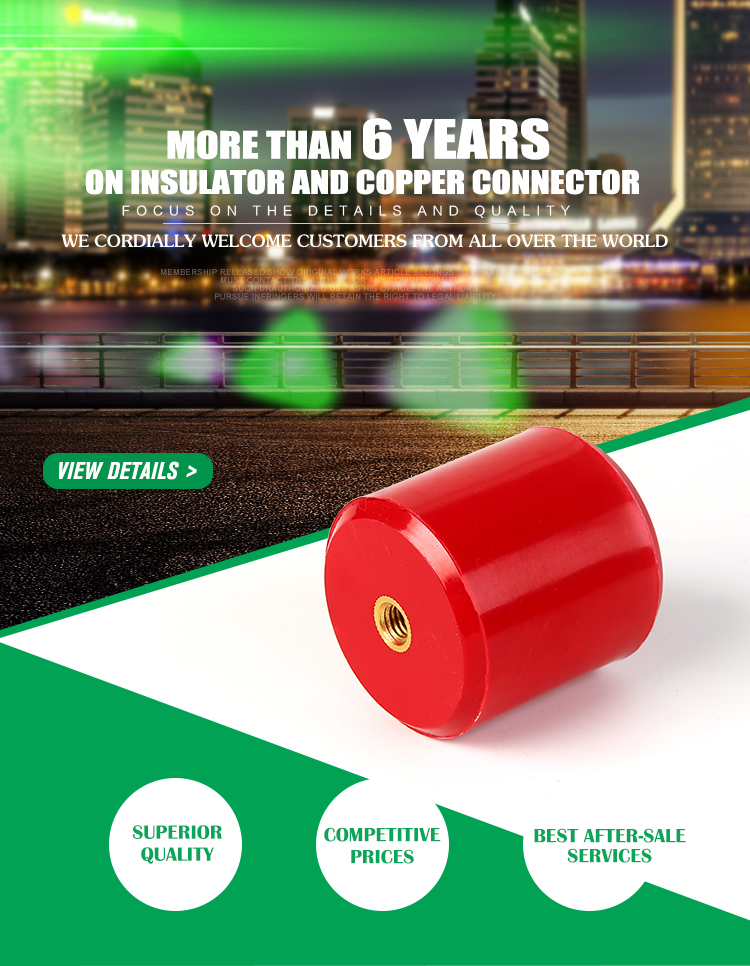 YUEQING DOWE MNS-4040 Insulator Low Voltage Bus Bar 30*40 Epoxy Resin Bushing