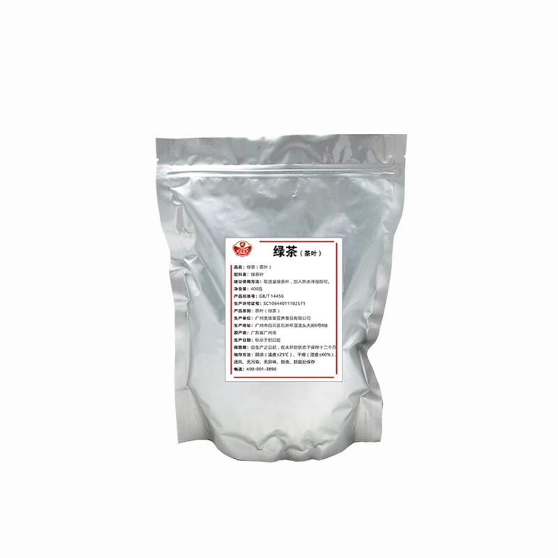 Cheap Factory Price natural green tea high quality extract bulk Made In China Low - 4uTea | 4uTea.com