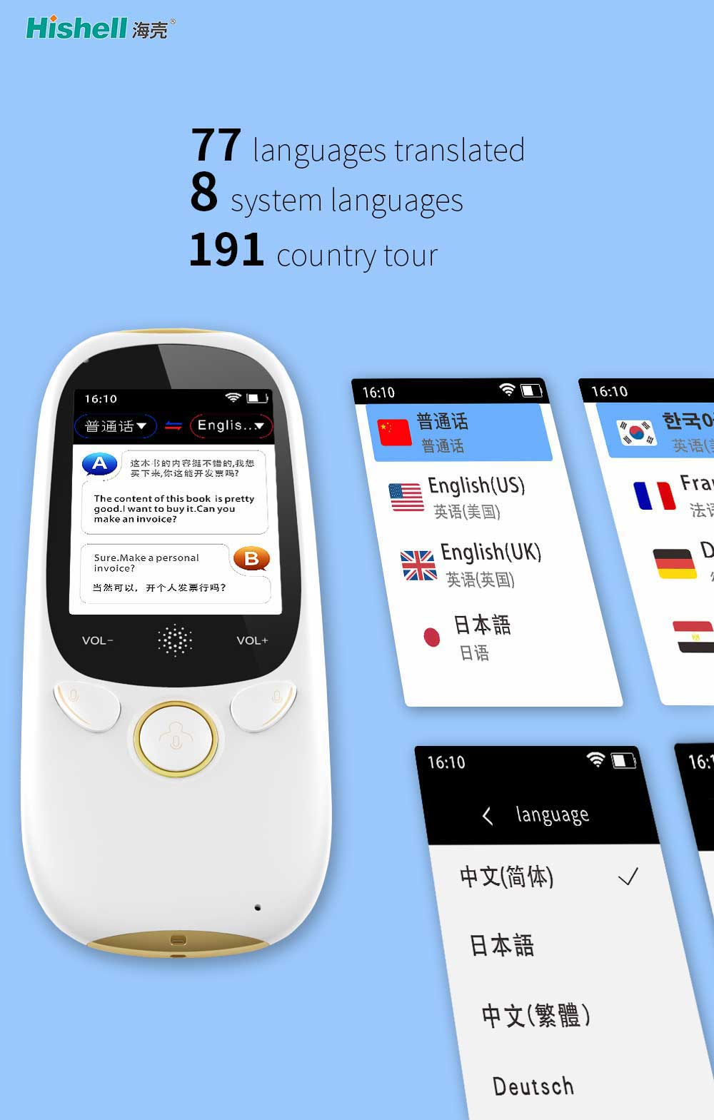 77 languages Personal Pocket translator WiFi Simultaneous Interpretation Voice Translating Portable Translator