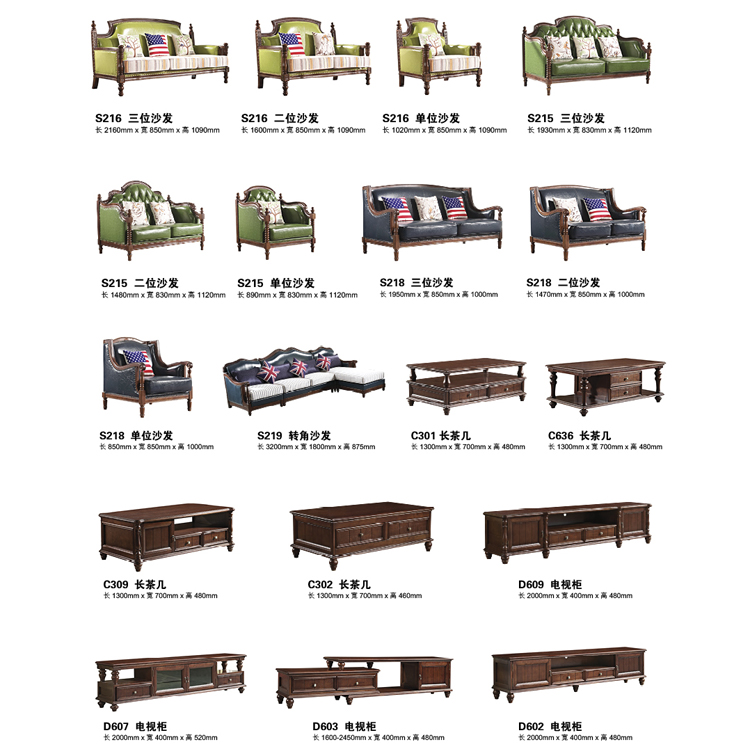 ODM Luxury American Country Style High Back Design Bedroom Furniture Antique Double Size Wooden Beds