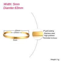 Гравировальный браслет-манжеты, открывающийся браслет из нержавеющей стали, 4 мм до 8 мм(Китай)