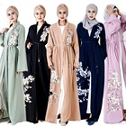 fashion 6 colors embroidery kimono muslim women Islamic clothing casual dress open abaya