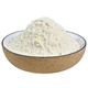 2019 Bulk Natural Health Food Supplements Horse Radish Powder