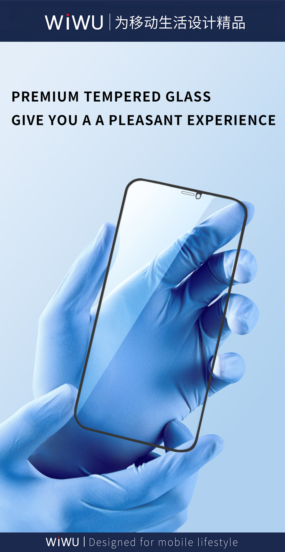 WiWU  防窥膜2.5D 9H适用于iPhone 12