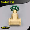 /product-detail/brass-gate-valve-watermark-approval-60503653149.html