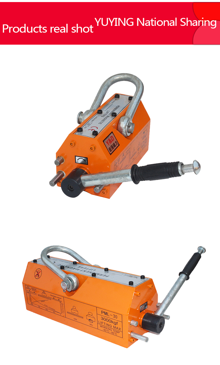 CE/GS 220lb magnetic lifting equipment made in China