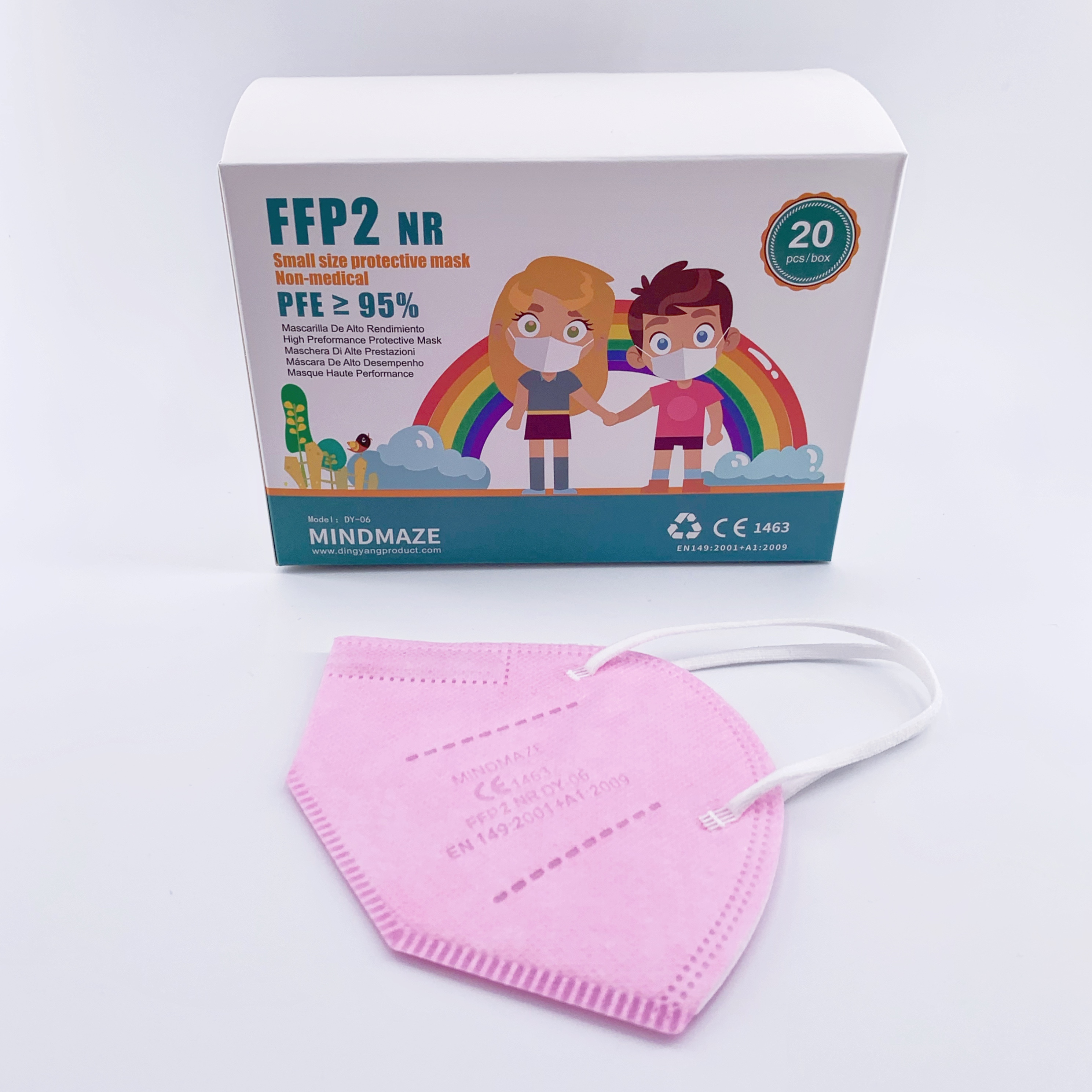Pink Little one FFP2 PROTECTIVE MASK(图1)