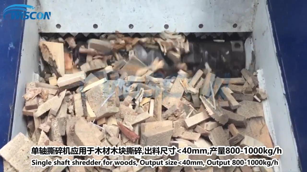 工業用木材トランク木製パレット木製シングルシャフトシュレッダークラッシャーグラインダー破砕破砕研削盤価格