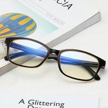 Анти-Blu-ray радиации компьютерные очки покрытая цельной полиуретановой кожей для мобильного телефона, очков мужской радиационно-доказательс...(Китай)