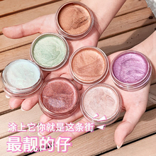 ใบหน้า Highlighter Jelly Gel Mermaid Eyeshadow Glow Body Glitter Festival แต่งหน้า iluminador Gold Highlighter ของเหลวสีม่วง 7g