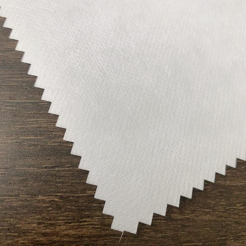 polypropylene pp Spunbond ss Non woven Fabric